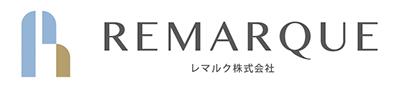 レマルク株式会社